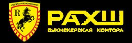 Логотип букмекерской конторы Tojbet - legalbet.ru