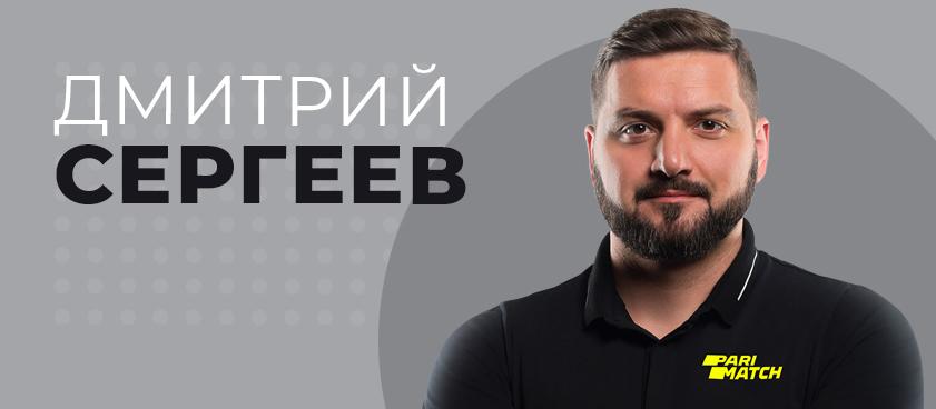 В российский спорт от букмекеров прилетят 100 миллионов долларов