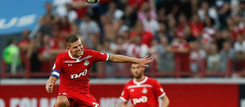 Galatasaray SK - Lokomotiv Moscova: Ponturi Pariuri Liga Campionilor
