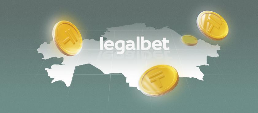 Legalbet помог казахстанским игрокам вернуть свыше 100 миллионов тенге