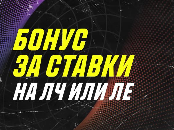 Кеш-бонус от Париматч 5000 ₸.