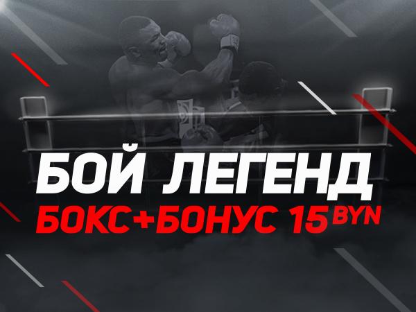 Кеш-бонус от Leon 15 руб..