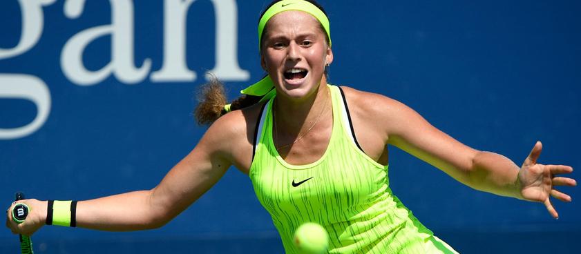 Елена Остапенко – Катерина Козлова: прогноз на теннис от VanyaDenver