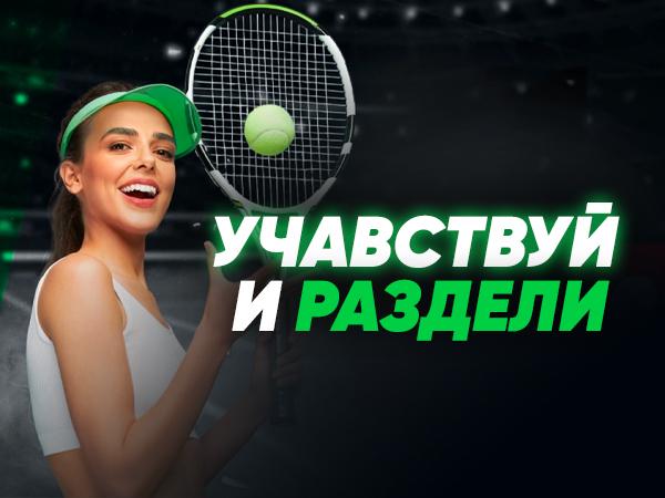 Розыгрыш от Maxline 350 руб..