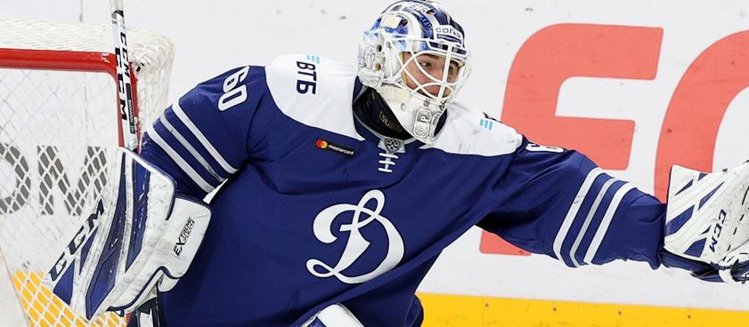 Северсталь – Динамо Москва: закономерная победа бело-голубых