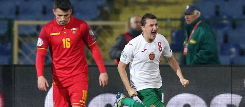 Muntenegru - Bulgaria: Ponturi pariuri Calificari Euro 2020