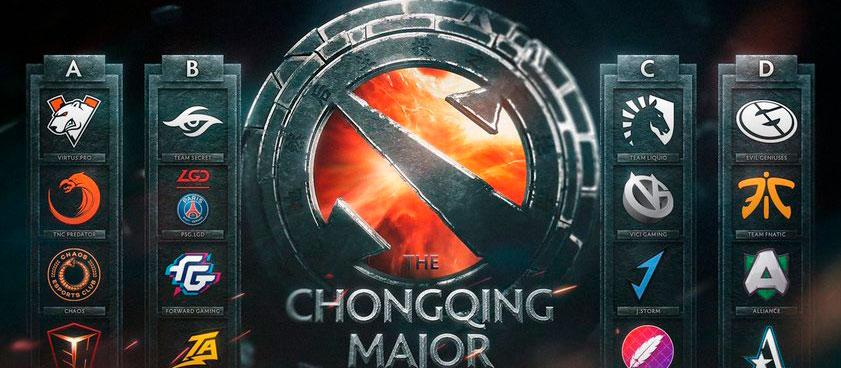 Прогнозы на первые матчи The Chongqing Major
