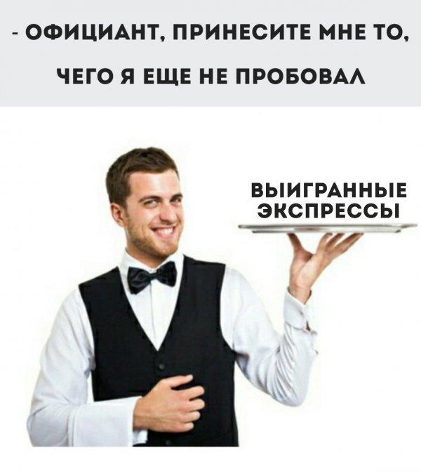 5890cf389f3be_1485885240.jpg