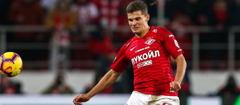 «Спартак» – «Тун»: прогноз на футбол от Георгия Безшансова