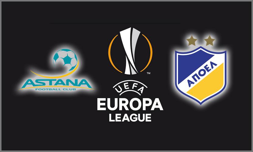 Прогноз на матч Лиги Европы Астана - АПОЭЛ