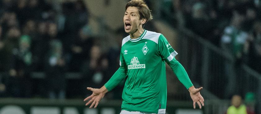 Pronóstico Werder Bremen - Fortuna Düsseldorf, Bundesliga 07.12.2018