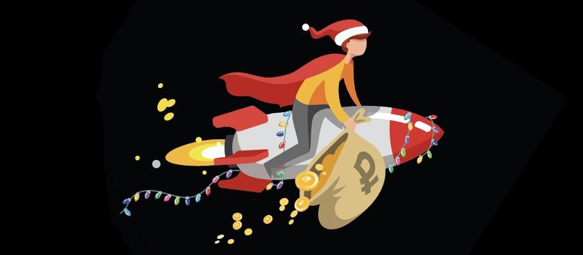 Участников «Новогодней супергонки» BingoBoom ждет 45 миллионов рублей