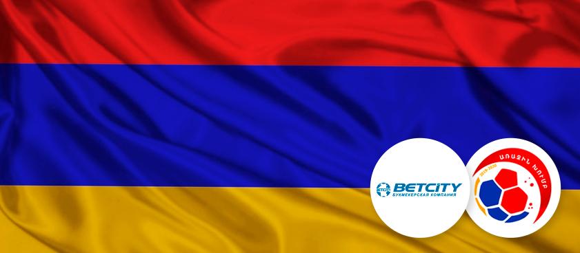 Футбольную лигу в Армении остановили из-за договорняков. В бане уже 5 клубов!