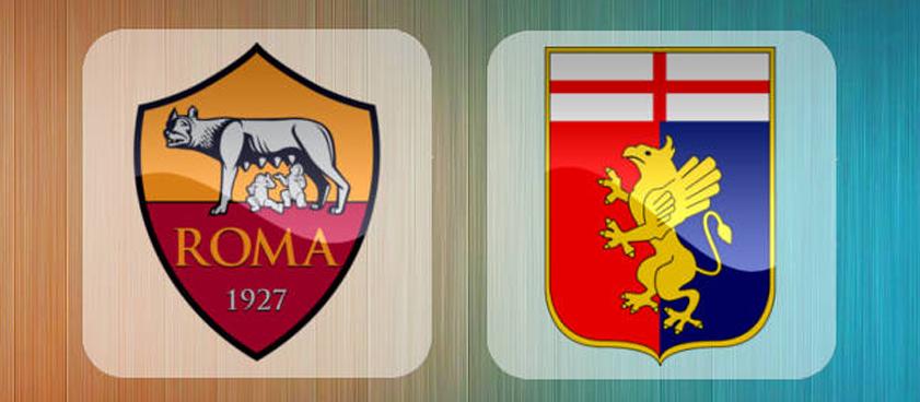 Прогноз на матч «Рома» – «Дженоа»: с Фонсекой станет еще веселее?