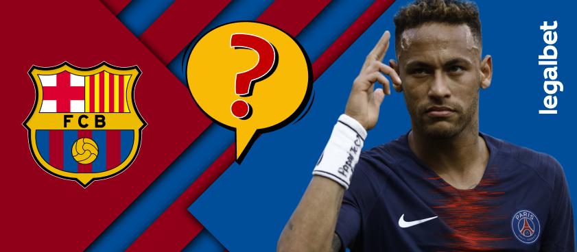 «Барселона» или «Реал» – где теперь ждут Неймара?