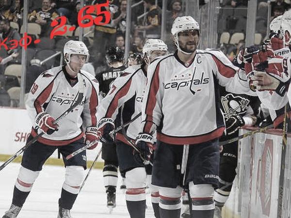 Максим Погодин: «Коламбус» — «Вашингтон»: прогноз на матч регулярки НХЛ. Месть Овечкина и Ко.