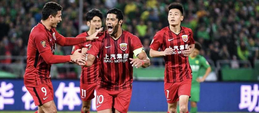 Shenzhen - Shanghai SIPG: Ponturi fotbal Super League
