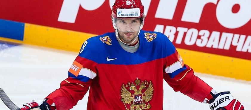 Россия – Чехия: прогноз на матч за третье место на ЧМ-2019. Медаль взять надо!