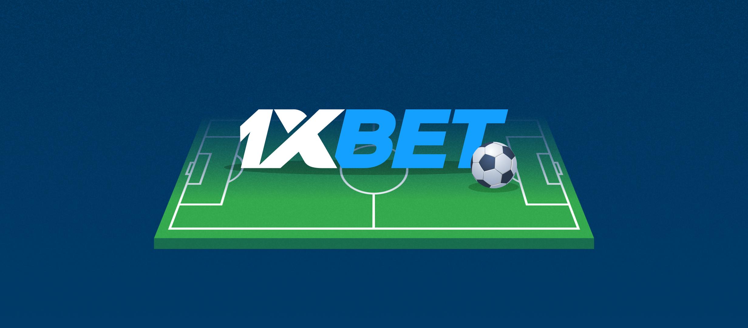 БК 1xBet стала партнёром всех казахстанских клубов в еврокубках