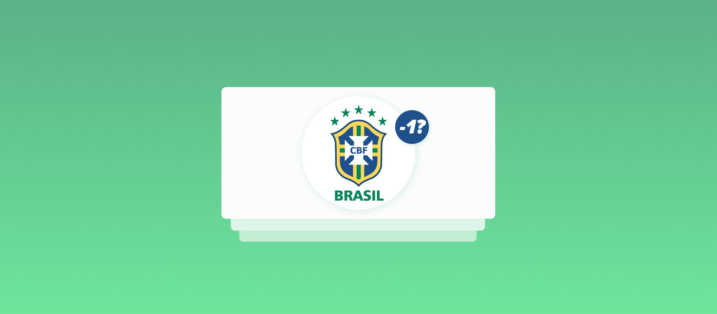 Шок! Неймар уходит из сборной после ЧМ-2022, Бразилия остаётся фаворитом мундиаля