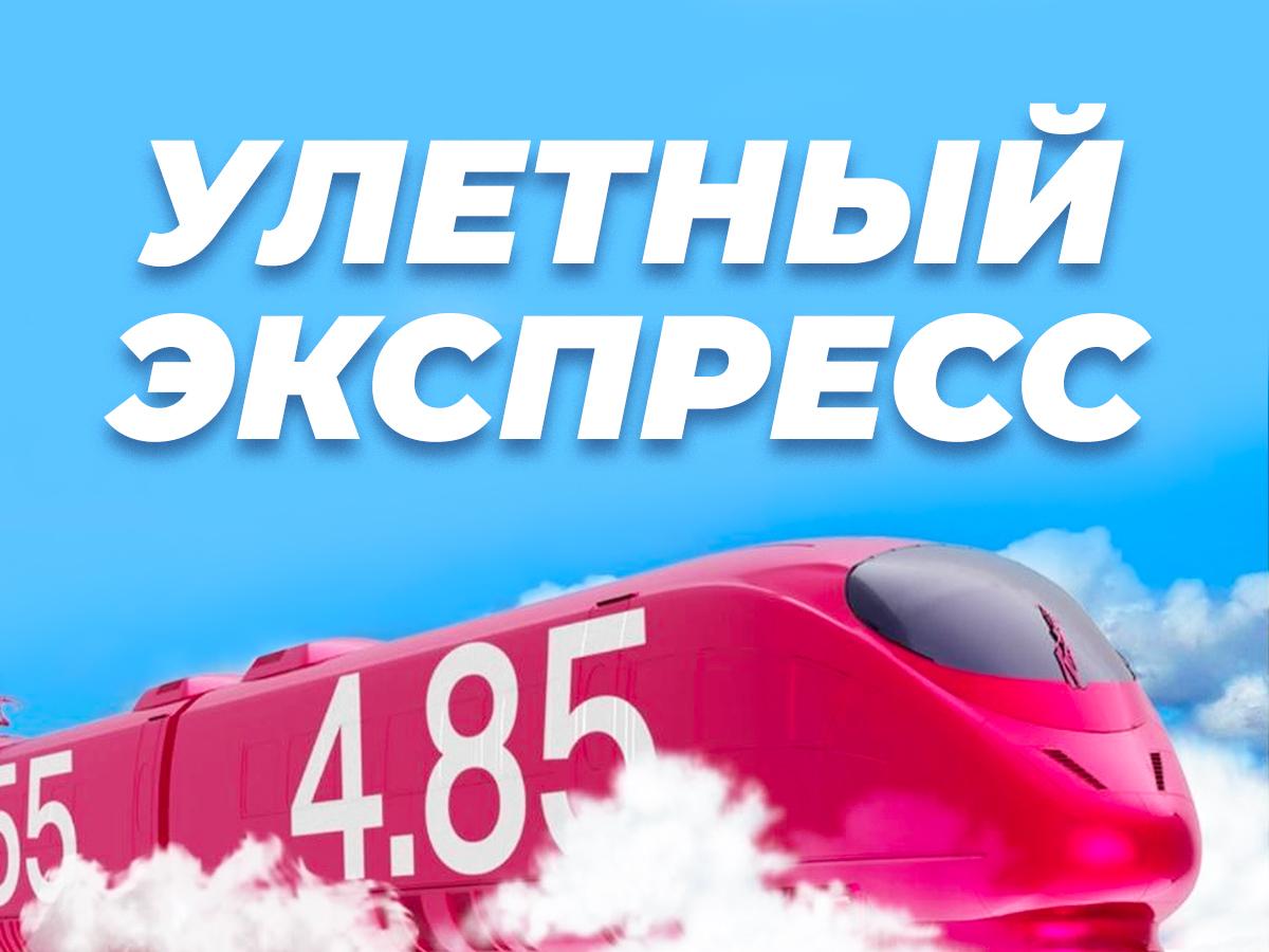 Розыгрыш от Favbet 50 руб..