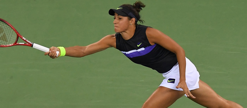 Эшли Барти – Каролин Гарсия: прогноз на теннис от Игоря Панкова
