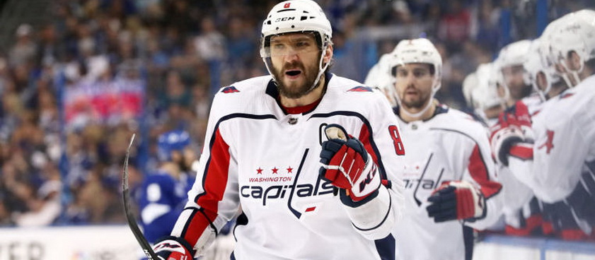 Washington Capitals - Colorado Avalanche: Predictii hochei pe gheata NHL