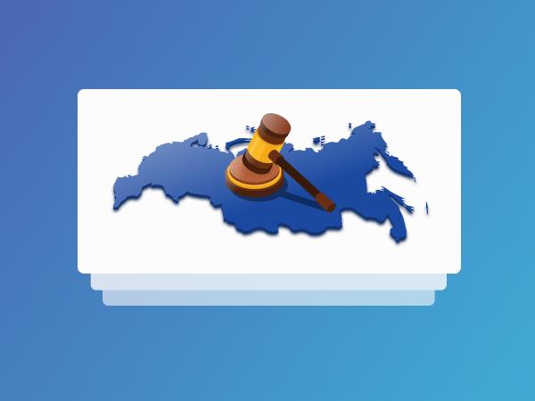 Legalbet.ru: Правительство направит законопроект о борьбе с договорняками в Госдуму.