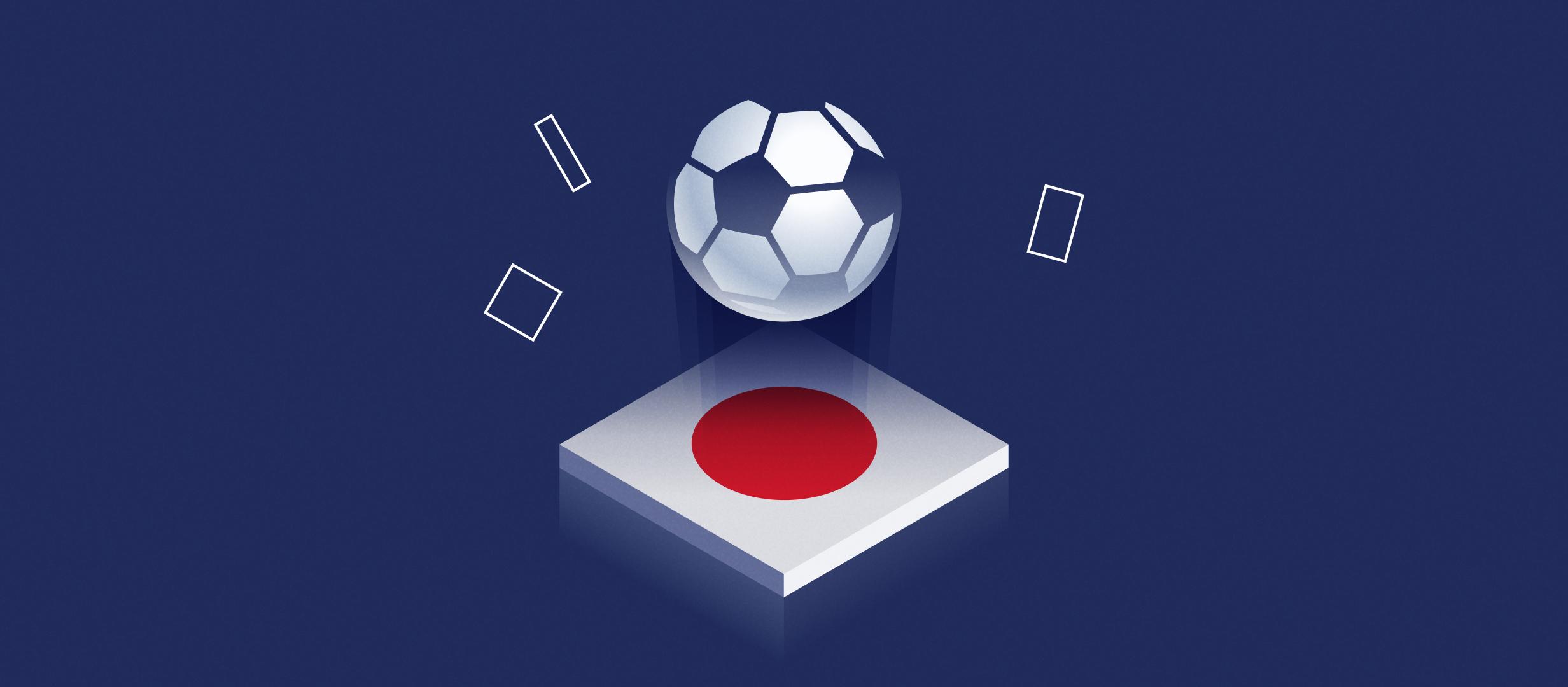 Футбол на Олимпийских играх-2021 в Токио