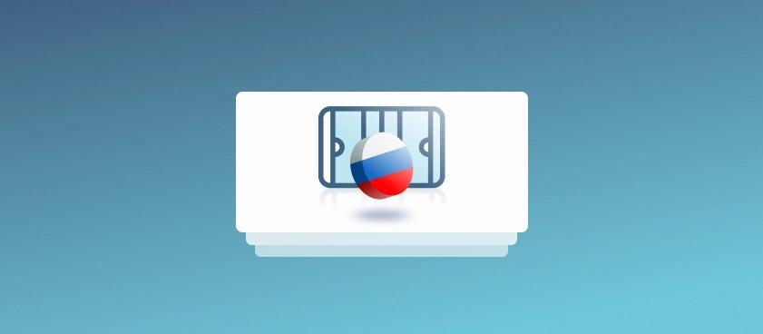 Автор первой шайбы сборной России на ЧМ-2021 по хоккею – выбираем ставки