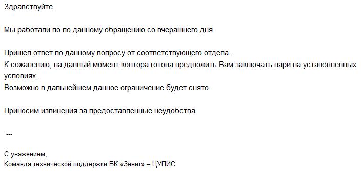 59e1f759250ca_1507981145.png