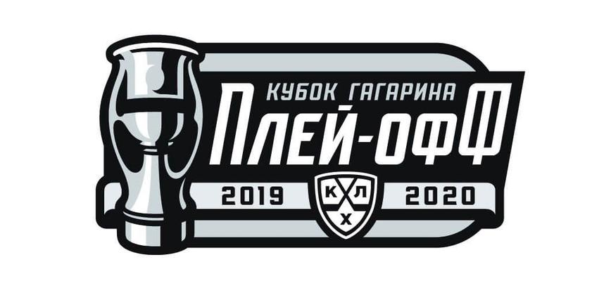 Неожиданности и закономерности матчей второго тура плей-офф Кубка Гагарина