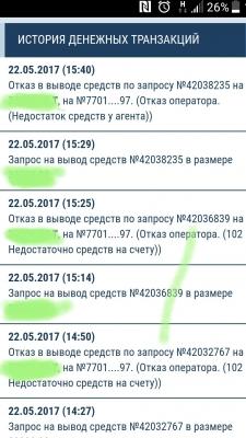 в отзывы 1xbet казахстане