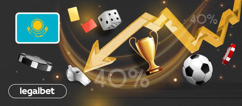 В 2019 году в Казахстане было оказано на 40% меньше «азартных» услуг