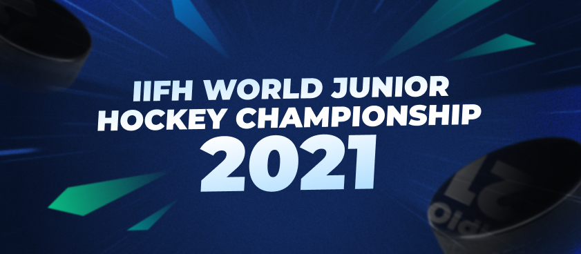 The 2021 World Youth Hockey Championship: USA Schedule, Odds and Preview of the Annual Winter Tournament