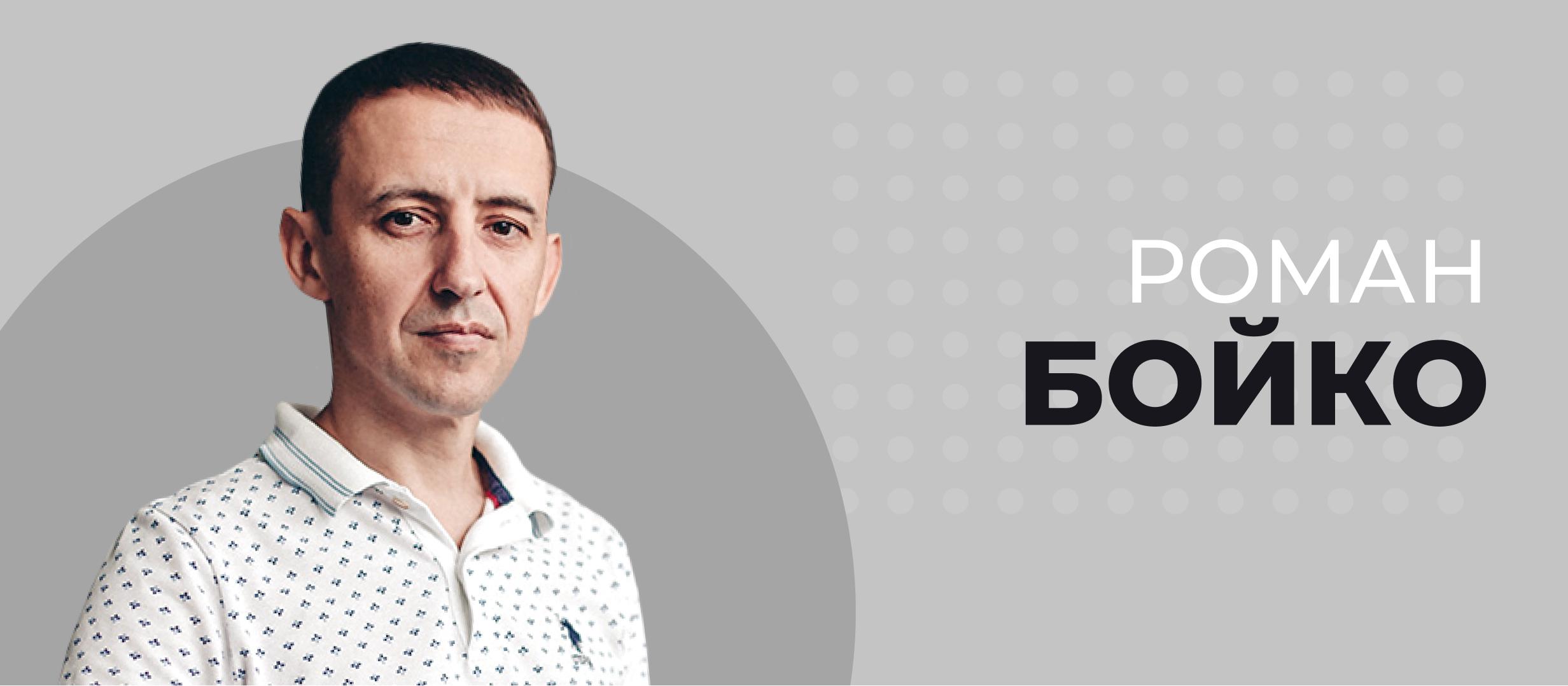 Роман Бойко: «Футбол рвёт все дисциплины»