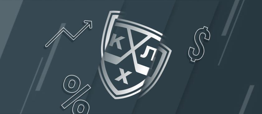 Как увеличить коэффициенты ставок на исходы в КХЛ