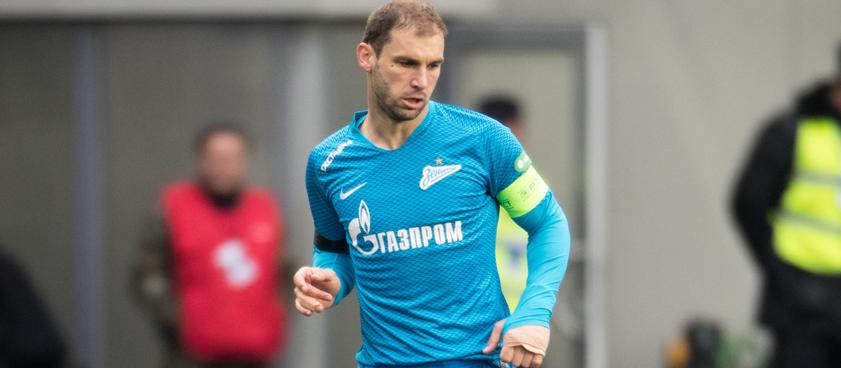 «Лион» – «Зенит»: прогноз на футбол от Владислава Радимова