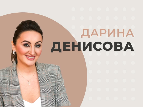 Дарина Денисова: Онлайн продолжит рост, офшоры — терять рынок.
