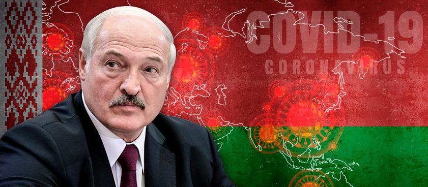 Коронавирус в Беларуси: премия за смелость, закрытие границ и место в FIFA 2021