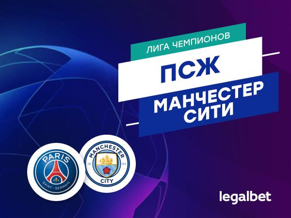 Максим Погодин: ПСЖ — «Манчестер Сити»: главные фавориты Лиги чемпионов сыграют в полуфинале.
