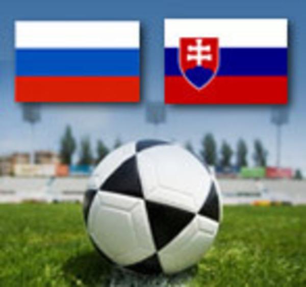 Россия выставлена фаворитом в матче со Словакией.Так ли это???