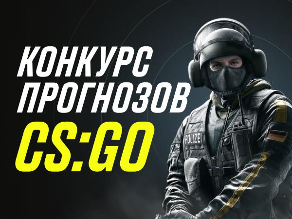Кеш-бонус от Париматч 460000 ₸.