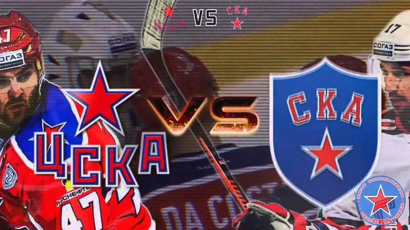 Два крутых матча. Прогнозы на хоккей 8 апреля