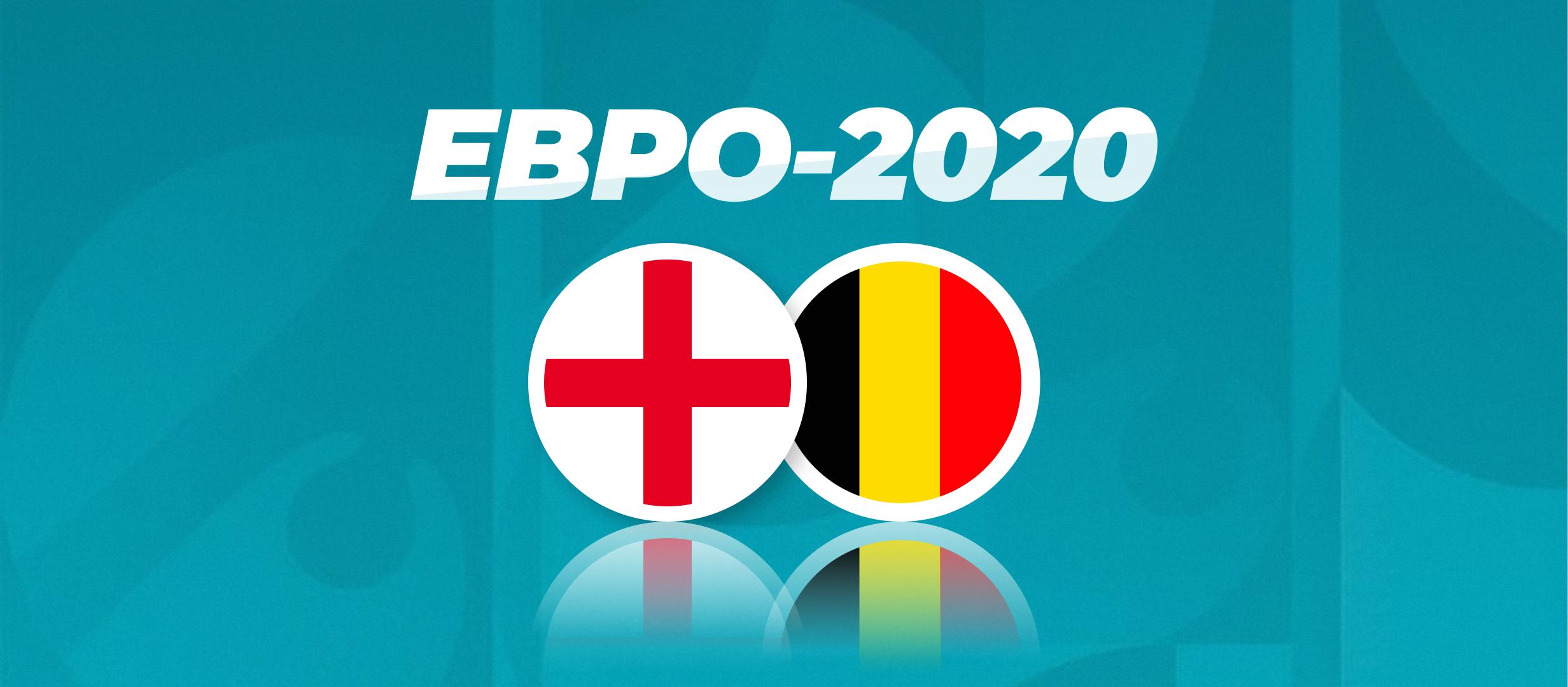 Кто победит на Евро-2020, по мнению букмекеров, Италия или Англия?