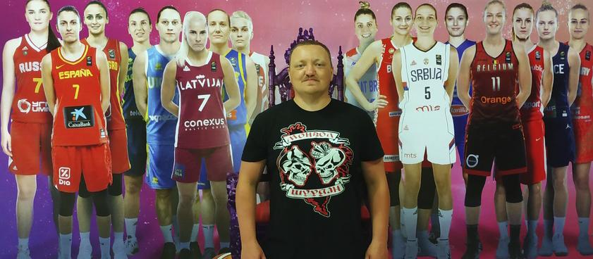 Финал женского Евробаскета-2019: впечатления из Белграда