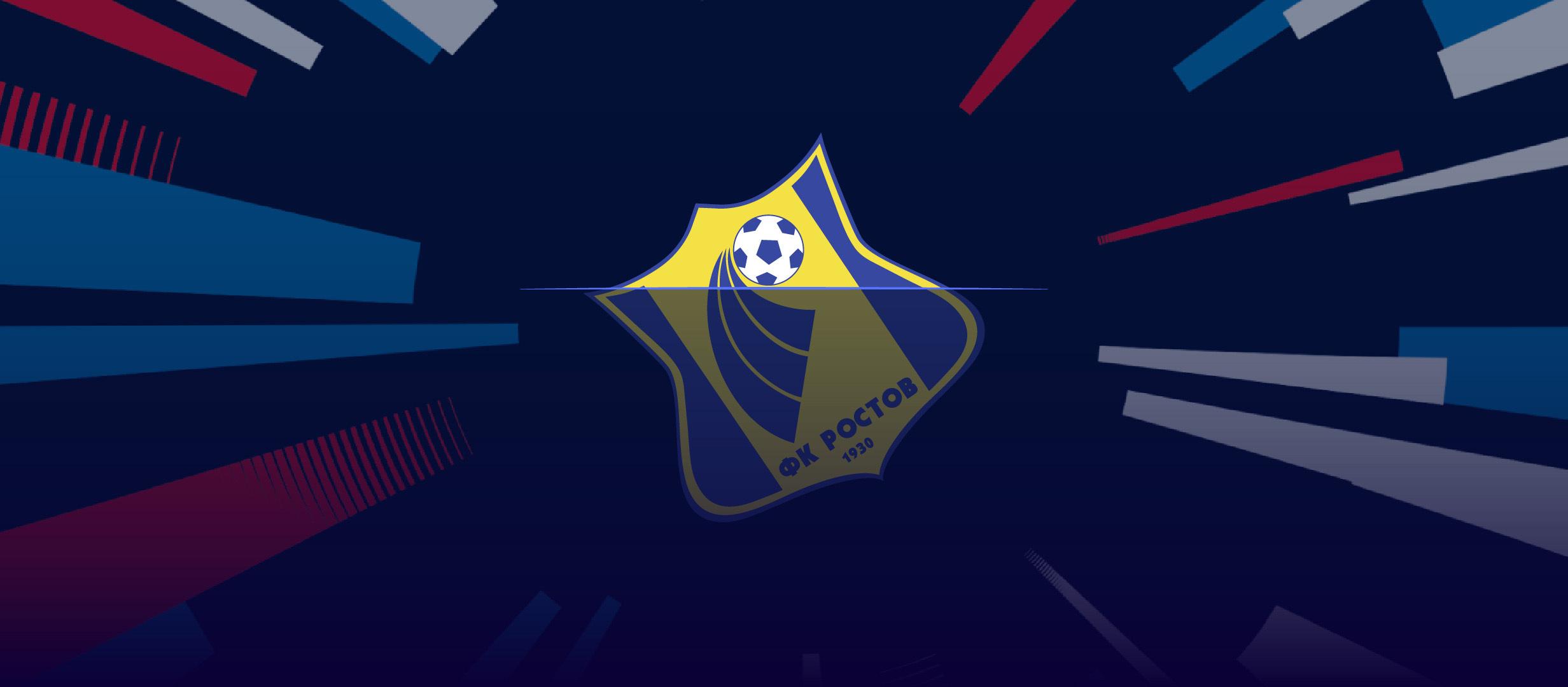 «Ростов» сменил двух тренеров и находится в зоне вылета — как оцениваются шансы клуба сейчас?