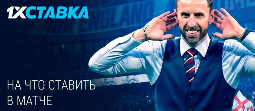 На что ставить в матче Англия — Косово