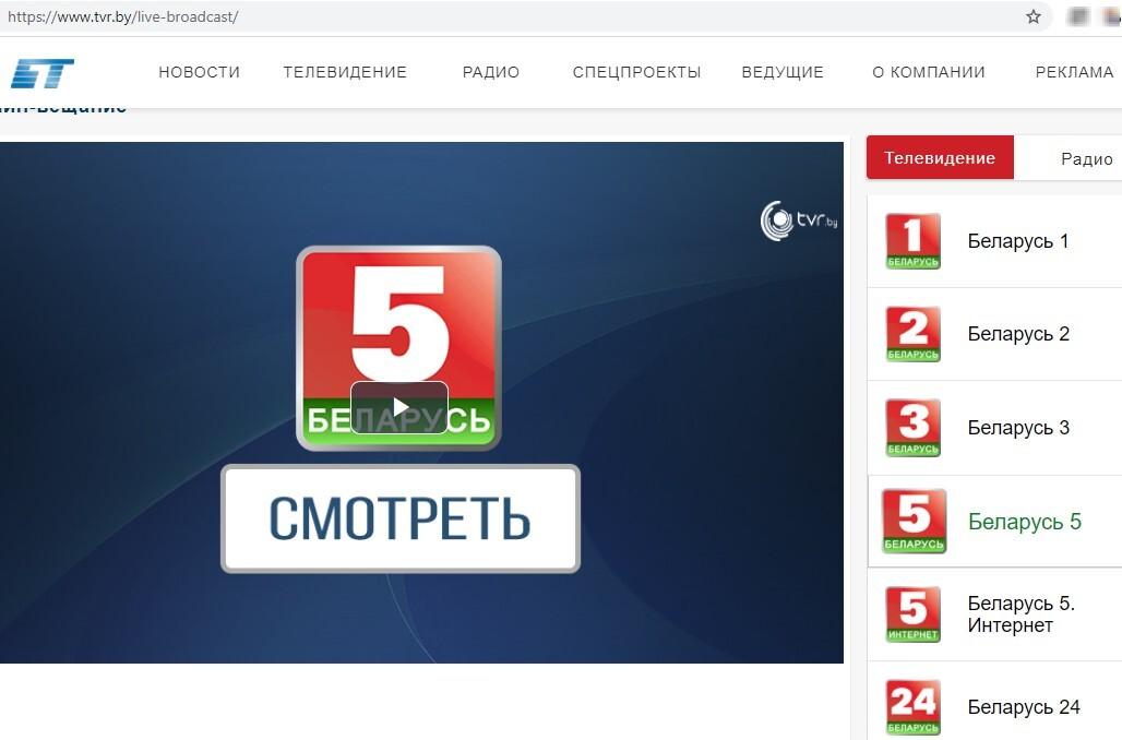 Чемпионат Европы по футболу онлайн: прямые трансляции на сайте