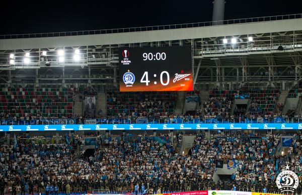 «Рубин» – «Зенит»: прогноз на матч чемпионата РПЛ. Минск как ночной кошмар